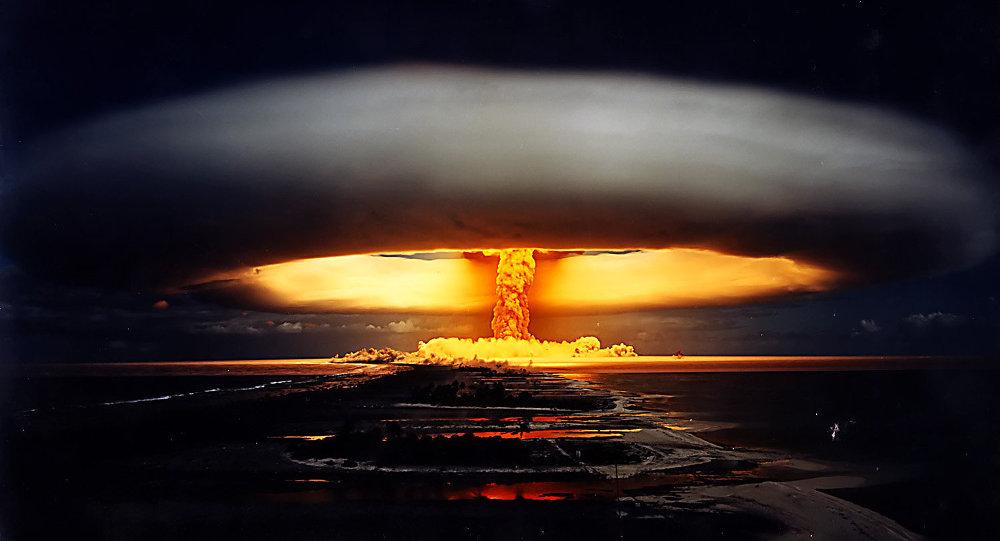 ATOMIC BOMB SIMULATOR